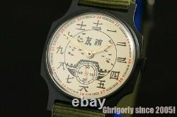 Pobeda Zim 2602 Vintage Numerals Chinois Amitié Ex Rare Montre-bracelet Russe