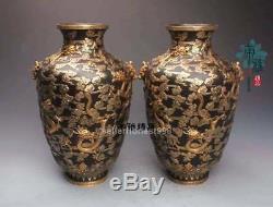 Pot De Bouteille À Nuage De Dragon Chinois En Bronze Doré À L'or Fin Et Bronze Doré