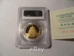 Rare 2004 Chinois Beijing Expo Panda Doré-argent Pcgs Cert Ms69