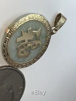 Sanuk Round Or Jaune Vert Clair Jade Chinois Caractère Pendentif Cercle