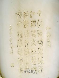 Tabatière Chirographie Scrimshaw En Nacre Chinoise Incrustée D'argent Incrusté De Nacre