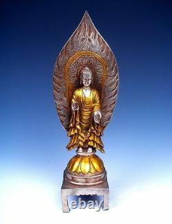 Tibétain Argent Plaqué Or Gilt Cuivre Artisané Fantôme Bouddha #12131401