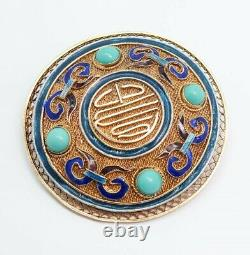 Vintage Chinois Argent Gilt Filigre Turquoise Enamel Long Life Brooch Pin