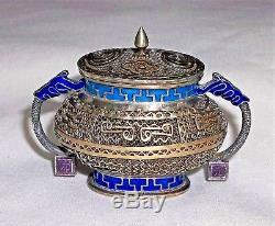 Vintage Chinois En Argent Filigrane Doré Email Cloisonné Urn Miniature