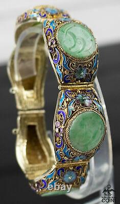 Vintage Silver Gold-tone Chinois Émail Jade Mesh Carved Floral Link Bracelet
